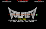 Volfied old DOS game