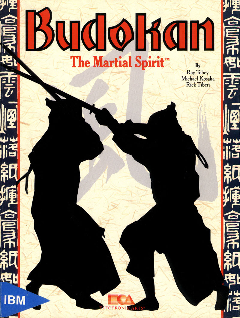 Budokan Game Box Cover Art