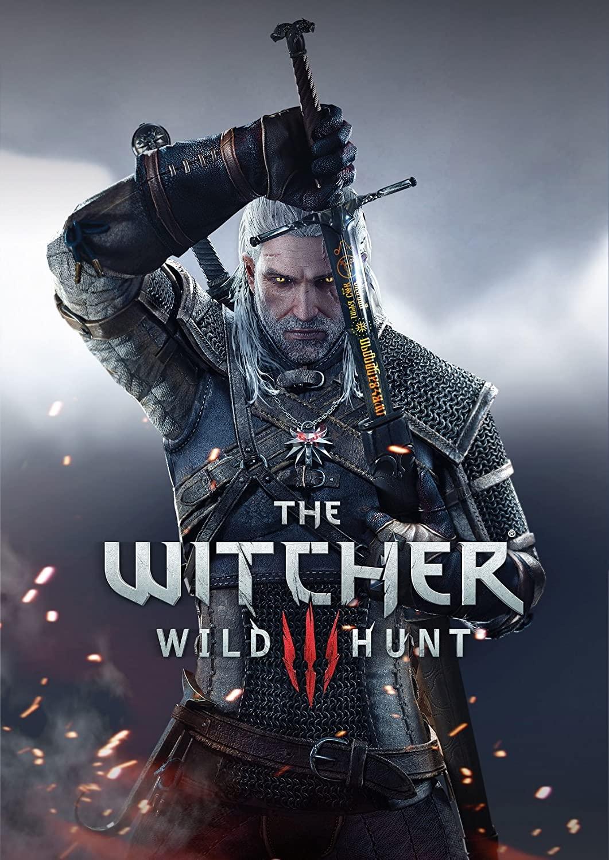 The Witcher 3 Beste Schwerter