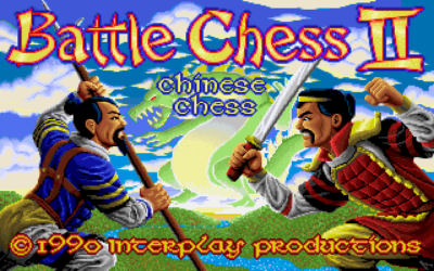 Battle Chess II Chinese Chess puzzle dos game 1990