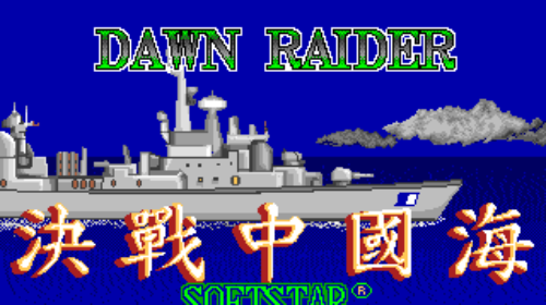 Dawn Raider