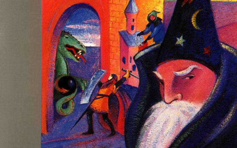 Zyll adventure game 1984