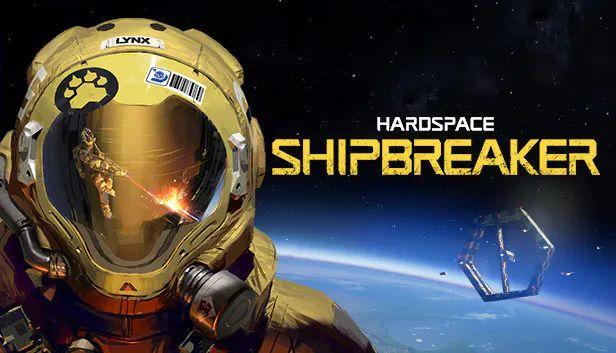Hardspace: Shipbreaker simulation pc game 2020